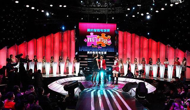 Çin televizyonunda sansür çemberi daralıyor!