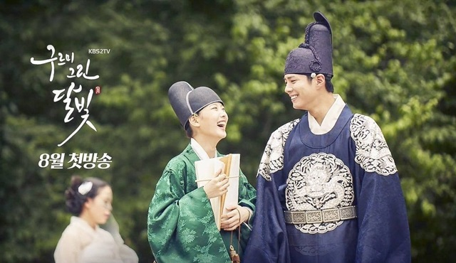 Park Bo-gum'un dizisi Moonlight Drawn by Clouds reytinglerde üçüncü geldi!