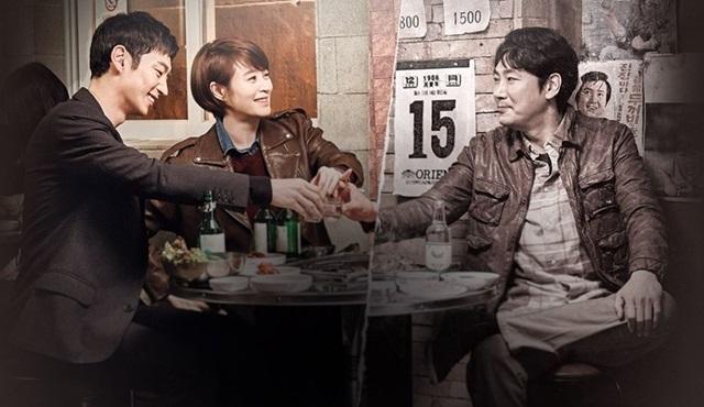 Çin'de popüler olan Kore dizileri ve 52. Baeksang Ödülleri