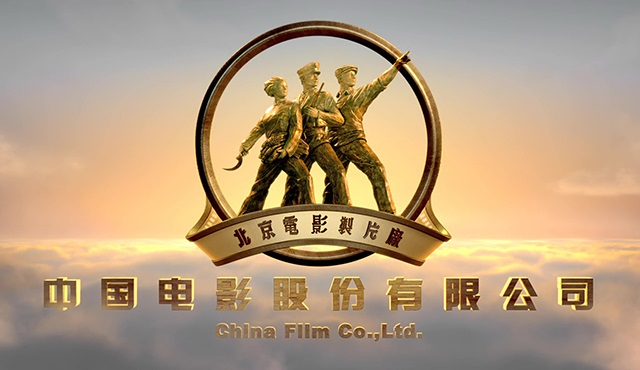 China Film Co'ya 610 milyon dolar transfer edilecek