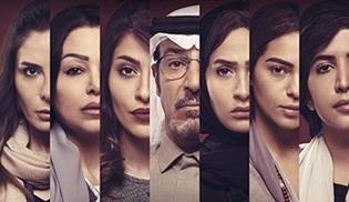 Netflix'in Suudi Arabistan yapımı ilk dizisi Whispers, 11 Haziran'da başlıyor