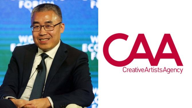CAA, CMC Capital ortaklığı ile CAA China'yı kurdu