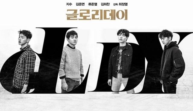 Kore Film Günleri'nde Ekim ayının filmi: Glory Day