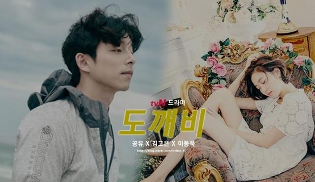 Fantastik Kore dizisi Goblin'in kadrosuna kimler dahil oldu?