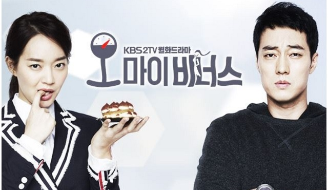 K Drama: Oh My Venus'ten yeni tanıtım!