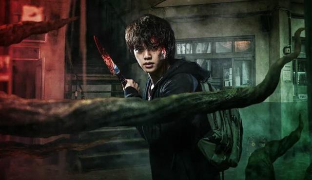 Netflix'in Kore yapımı yeni dizisi Sweet Home 18 Aralık'ta başlıyor