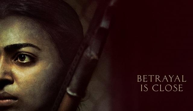 Netflix'in yeni Hindistan dizisi Ghoul 24 Ağustos'ta başlıyor