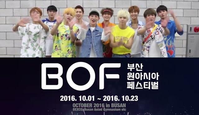 Busan One Asia Festival davetini bir de Up10tion'dan dinleyin!
