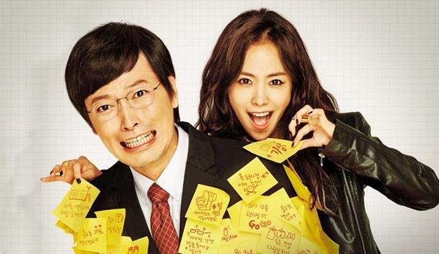 Kore Film Günleri The Plan Man ile devam ediyor!