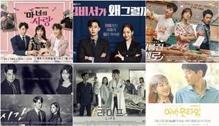 Dizi arayanlara alternatif olacak 6 farklı Kore dizisi