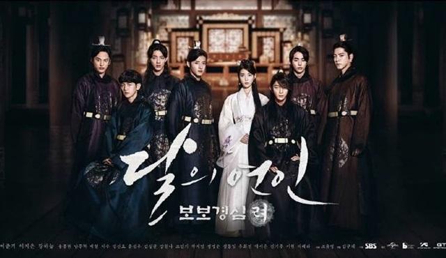K-Drama: Scarlet Heart: Ryeo dizisinden ilk tanıtım geldi!