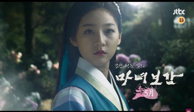 K-Drama en yeniler: Mirror of the Witch, The Flower in Prison, Dear My Friends, Master of Revenge