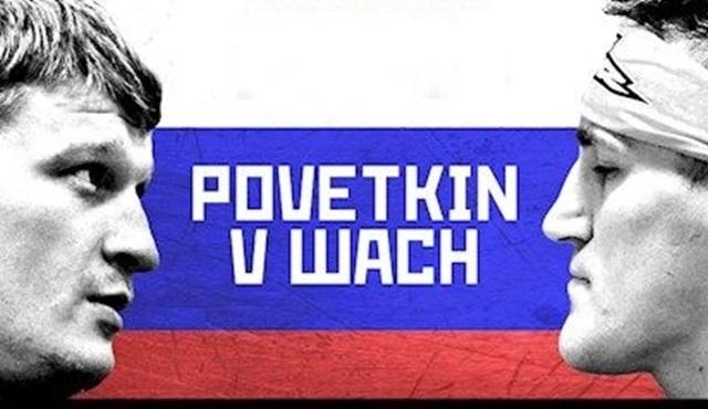 Dünya Şampiyonluk resitali NTV Spor'da!