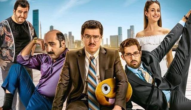 Bayi Toplantısı filmi Tv'de ilk kez Star Tv'de ekrana gelecek!