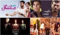 2017'de Pakistan'da yayınlanan Türk dizileri