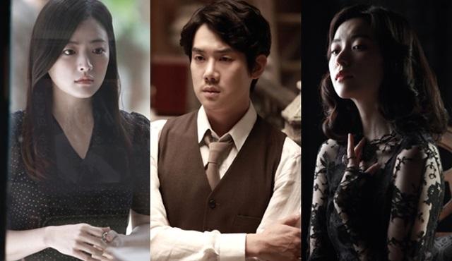 Kore Kültür Merkezi'nde 2017'nin son film gösterimi: Love, Lies