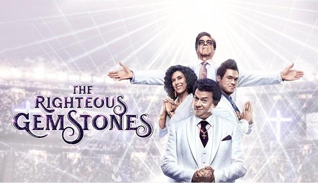 HBO, The Righteous Gemstones'a ikinci sezon onayını verdi