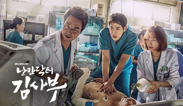Romantic Doctor, Teacher Kim: Okulda öğrenilenin çok daha fazlası!