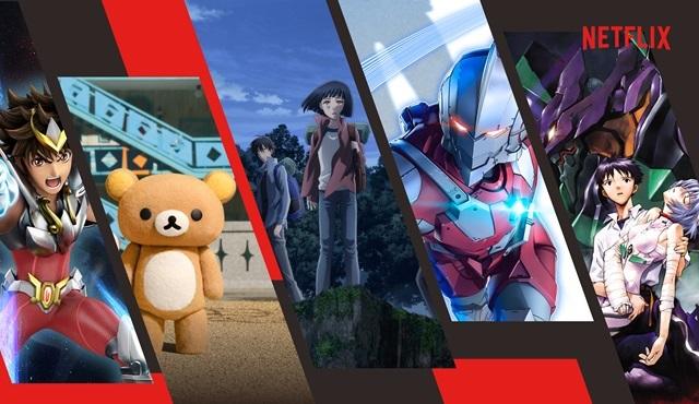 Netflix, 2019'da anime kataloğunu genişletmeye devam ediyor