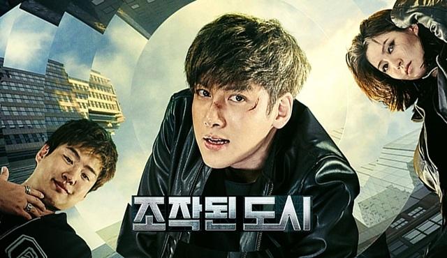 Kore Film Günleri'nin Eylül ayı filmi: Fabricated City