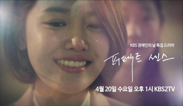 Yeni K-Drama Dizileri: Perfect Sense ve Entertainer ekranlarda