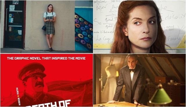 17. !f İstanbul Bağımsız Filmler Festivali başlıyor!