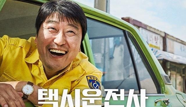 Şubat ayında Kore Film Günleri'nde: A Taxi Driver