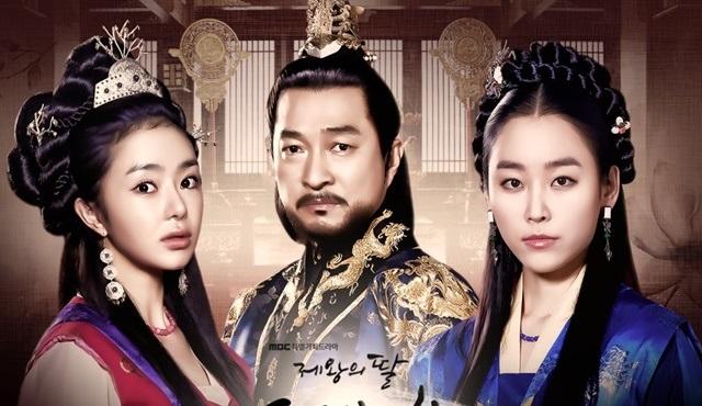 Güney Kore yapımı olan Kralın Kızı, TRT 1'de ekrana gelecek!