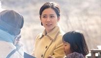 Kore Film Günleri The Last Princess ile devam ediyor!