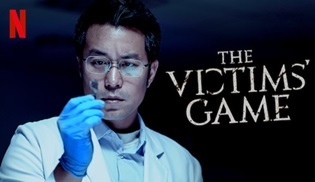 Netflix, The Victims' Game dizisine 2. sezon onayı verdi
