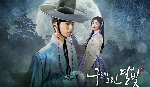 Park Bo-gum ve Kim Yoo-jung'un yeni dizisi Ağustos'ta başlayacak!