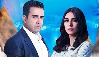 Aşk ve Mavi, 18 Haziran'da Meksika'da başlıyor
