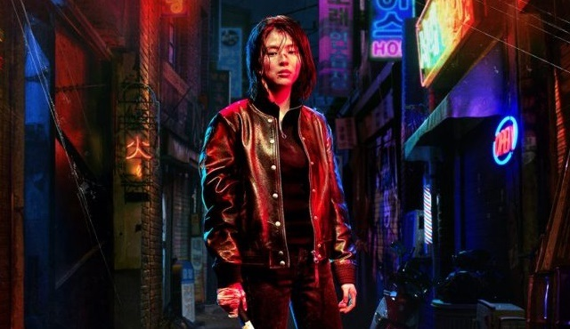 Netflix'in Kore yapımı yeni dizisi My Name 15 Ekim'de başlıyor