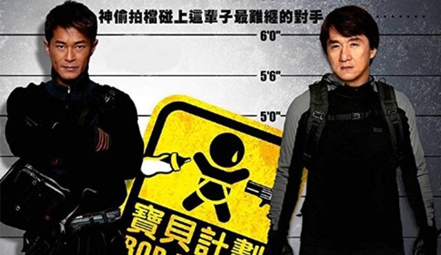 Şaşkın Hırsızlar filmi Tv 8,5'ta ekrana gelecek!