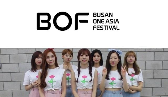 Busan One Asia Festival'e geri sayarken SonAmoo'dan da mesaj var!