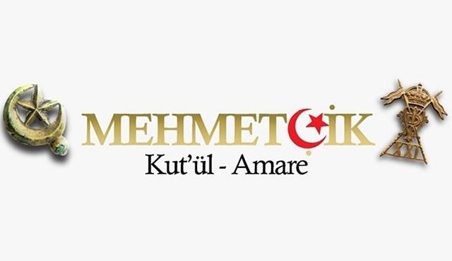 Mehmetçik Kut'ül Amare dizisinin ilk tanıtımı yayınlandı!