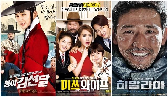 2. Kore Film Günleri Akbank Sanat'ta!