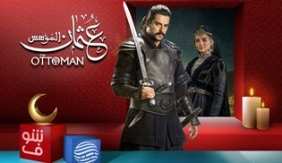 Kuruluş Osman dizisi Libya'da yayına girmeye hazırlanıyor!