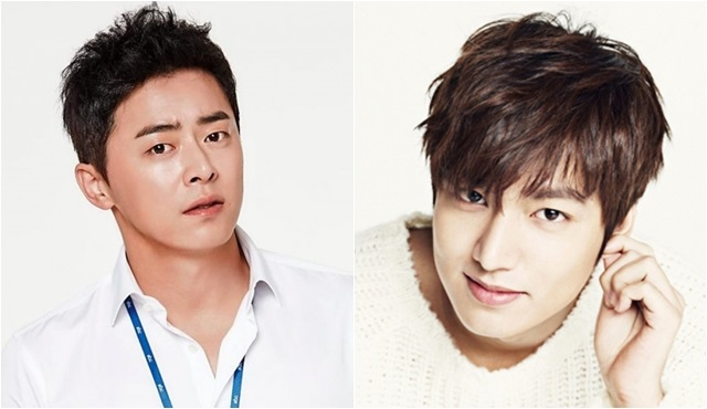 Lee Min Ho ve Jo Jung Suk'tan 'bromance'!