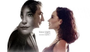 Kim Kimdir: Gel Dese Aşk