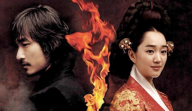 Güney Kore yapımı ''Adsız Kılıç'' Star Tv'de ekrana geliyor!