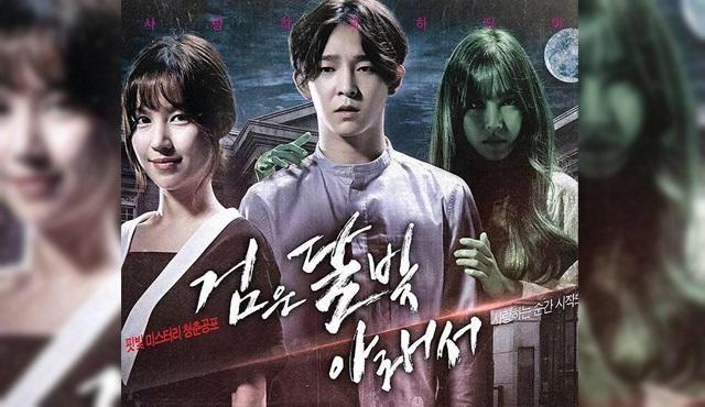 Under the Black Moonlight'tan ikinci poster geldi.