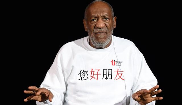 Tecavüz iddiaları ve Bill Cosby gerçeği