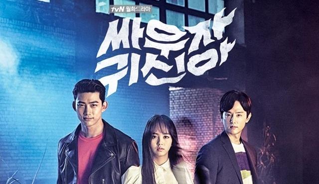 Fantastik Kore Dizisi Lets Fight Ghost Ne Kadar Reyting Aldı