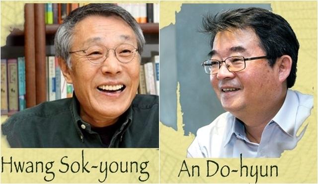 Koreli yazarlar Hwang Sok Young ve An Do Hyun Türkiye'ye geliyor!