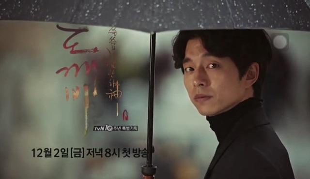 Gong Yoo'nun dizisi Goblin'den çok taze görüntüler geldi!