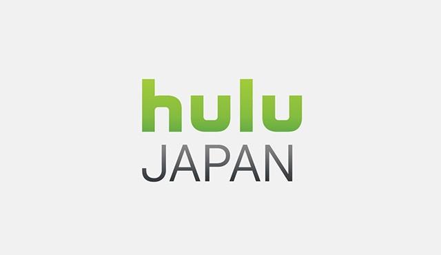 HBO, Hulu Japonya ile anlaşma sağladı