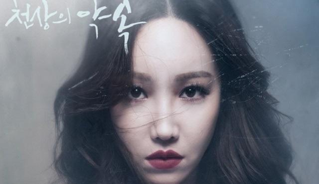 Heaven's Promise: İntikam Lee Yoo-ri'ye çok yakışıyor