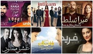 gecmisten-gunumuze-pakistanda-populer-olan-7-turk-dizisi