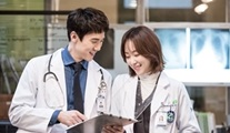 Romantic Doctor Teacher Kim rekor tazeledi!